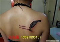 上海哪里专业纹身最好_上海最好的专业纹身店