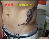 上海哪里有彩色纹身馆_上海哪里有彩色纹身工作室_上海最好的彩色纹身工作室