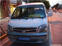 11座金杯-上海商务租车-上海汽车租赁-商务汽车租赁公司