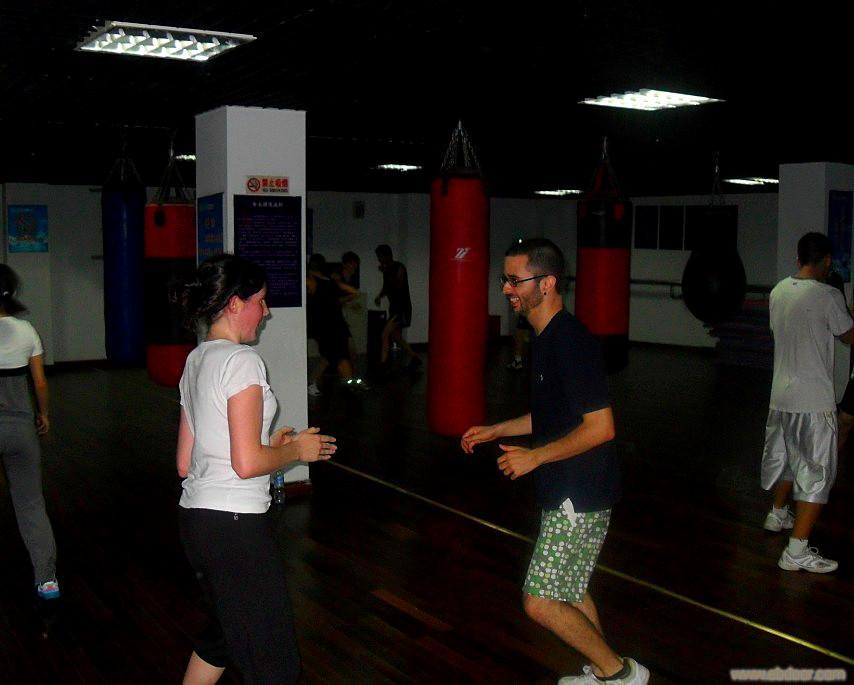 拳击培训中心