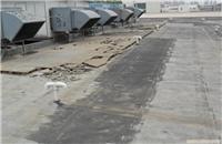 上海防水,上海防水补漏,上海防水补漏公司