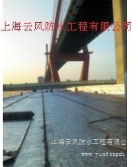 防水工程,屋面防水工程,上海屋面防水工程