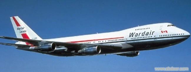 新德里国际空运国际快递出口专线