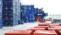 集装箱使用规范 (国内海运)