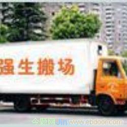 上海普陀搬家公司/普陀区搬家公司