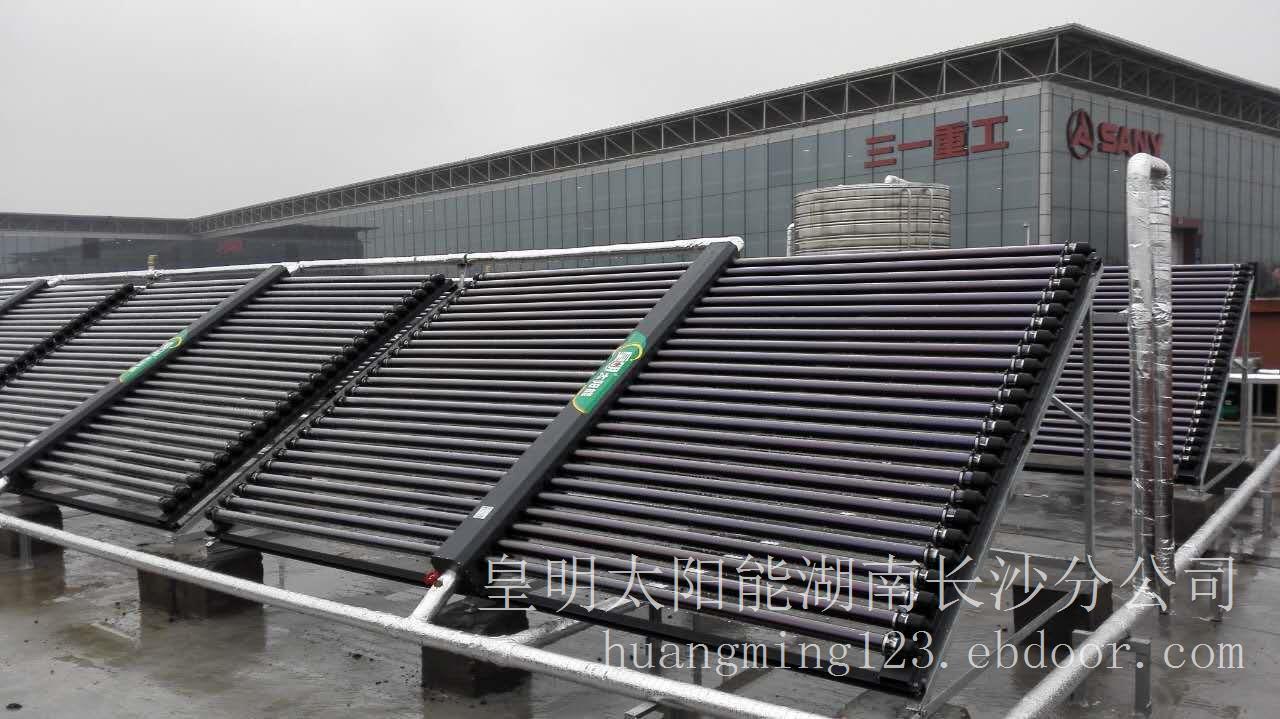 湖南长沙三一收费站员工宿舍太阳能热水工程安装