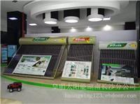湖南长沙皇明太阳能销售专卖店