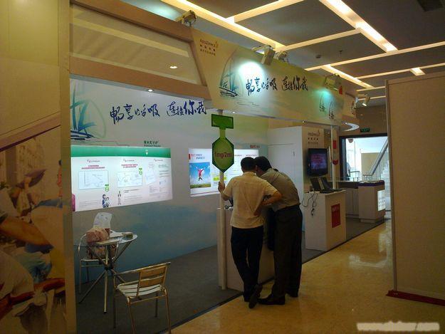 上海展台设计搭建-上海会议会务搭建
