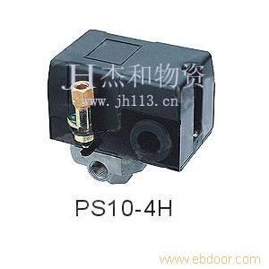 PS系列压力控制器