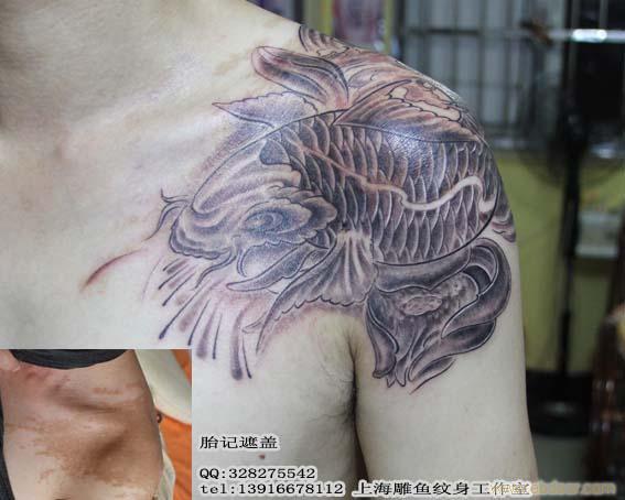 上海胎记纹身修改纹身图片