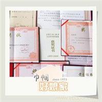 上海名牌开奶师§上海特优开奶师§上海开奶大师