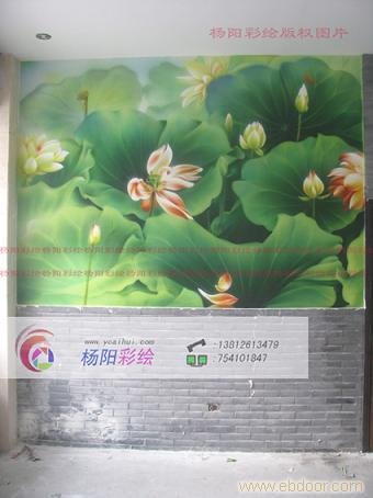 苏州同里酒店手绘壁画-荷花池