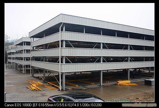 上海渡锌c型钢批发;上海彩钢夹芯板生产制造;上海钢结构平台设计制造