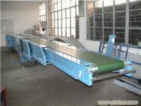 机械输送设备定做/板链式输送线生产厂家