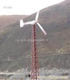 太阳能风能发电系统 上海太阳能发电系统