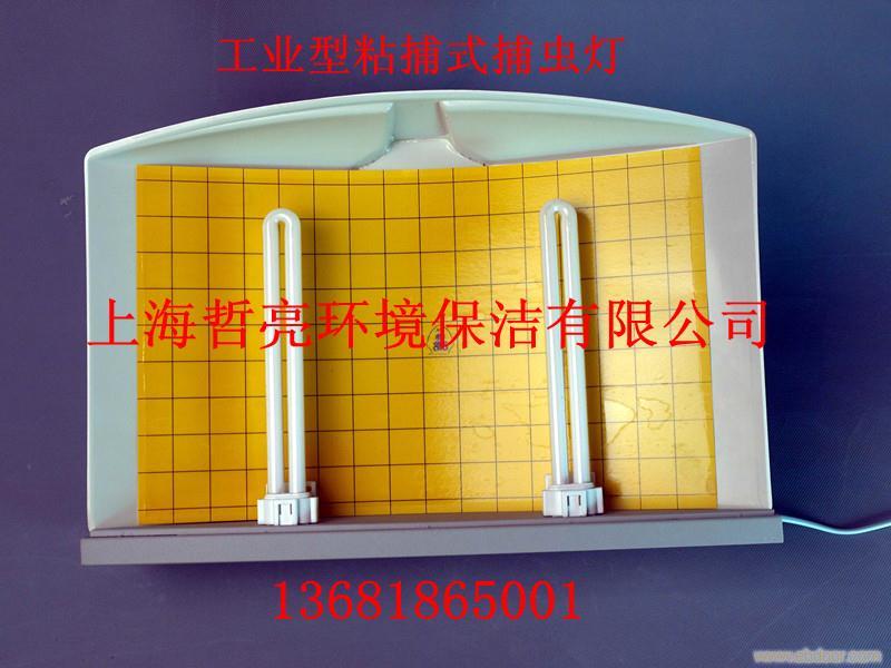 工业型粘捕式捕虫灯  上海捕虫灯 上海捕虫工具
