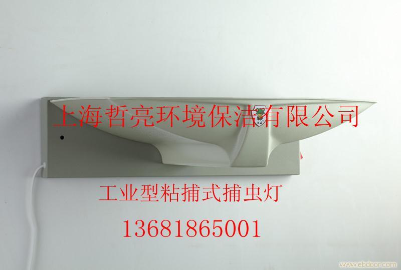 工业型粘捕式捕虫灯  上海工业型捕虫灯  上海捕虫设备