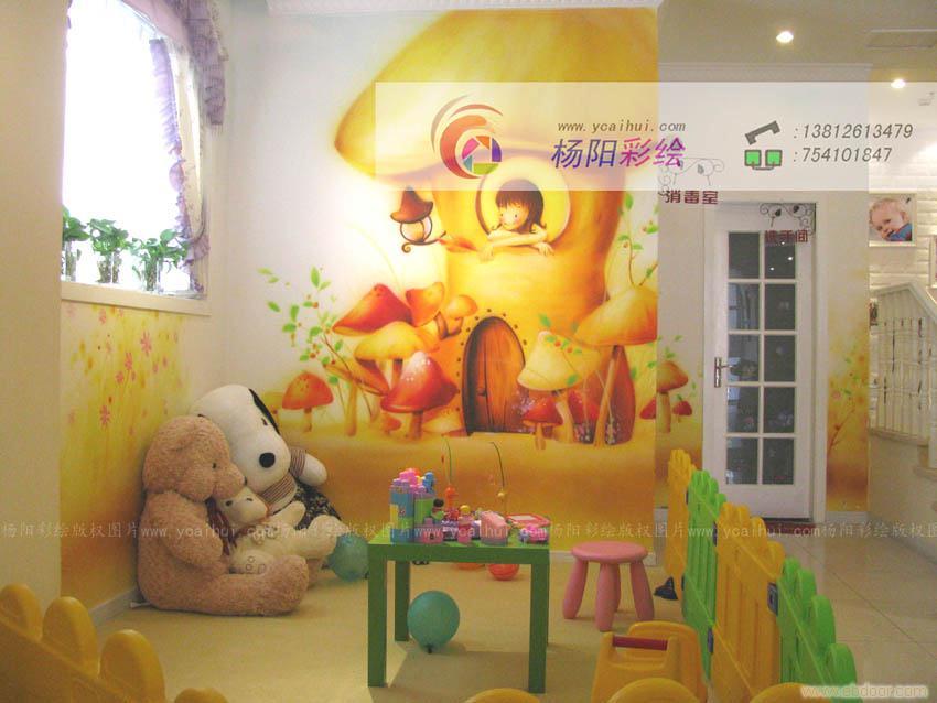儿童卡通手绘墙 幼儿园墙体彩绘 幼儿园壁画彩绘 手绘蘑菇房
