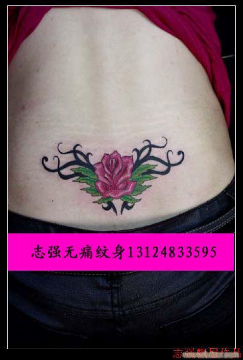 女孩腰部可爱的图腾小老鼠纹身图案-纹身图吧 - 全球纹身图片,纹身.