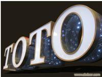 上海树脂发光字供应商,发光字制作、发光字厂价直销