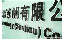 前台形象墙水晶字制作 透明亚克力雕刻字 鑫至诚广告招牌灯箱10MM厚10CM