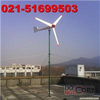 ALBR-F5000风力发电机