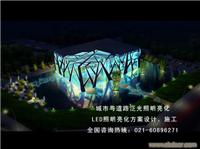 景观照明工程   照明工程师