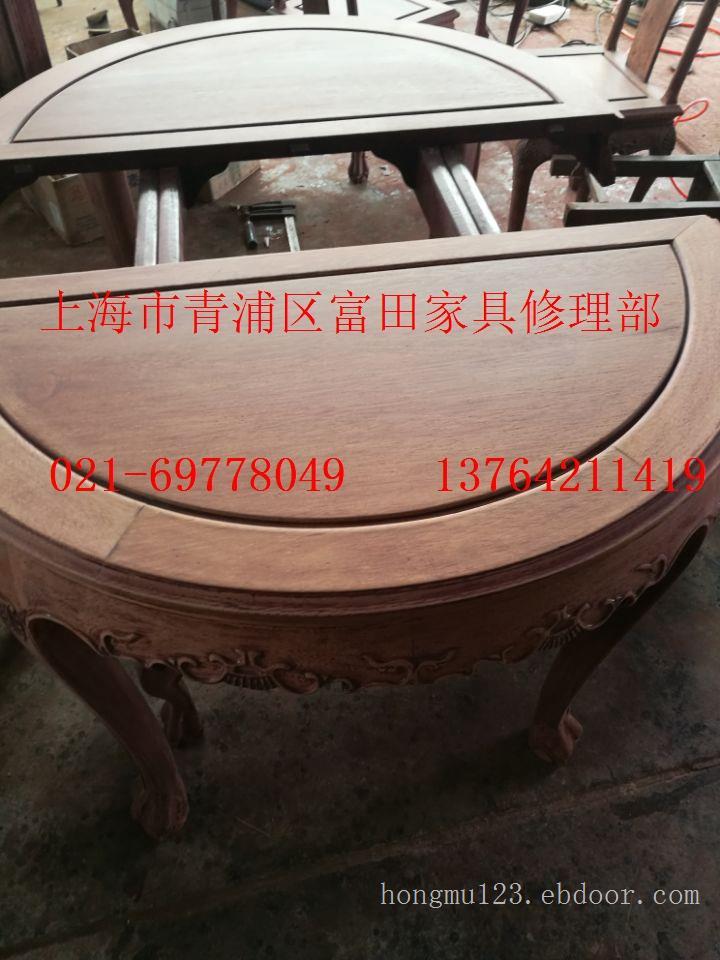 高档红木家具翻新 上海高档红木家具翻新
