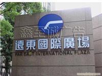 杨浦区发光字设计公司/杨浦区发光字公司/杨浦区发光字工程公司/杨浦区led发光字设计制作公司