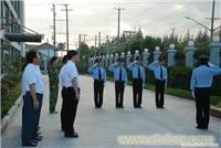 嘉定保安服务公司/上海英威实业保安服务公司