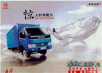 东风多利卡专卖店|上海东风多利卡|东风多利卡报价