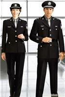 南京保安服定做厂家