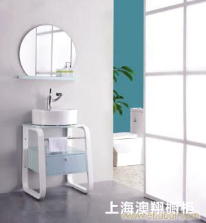 浴室专用柜定做厂家
