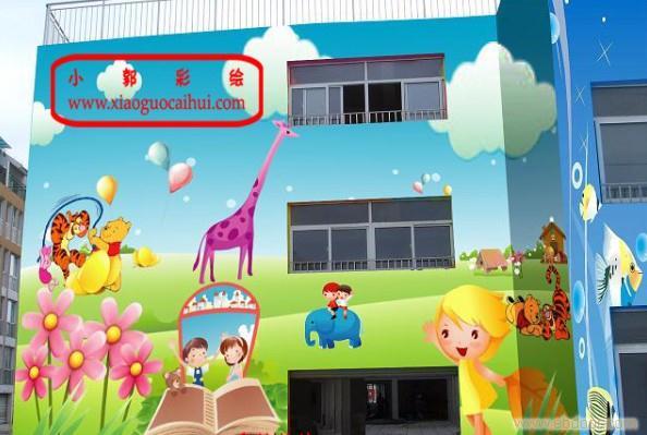 幼儿园墙体装饰彩绘公司