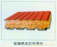 山西彩钢复合板加工