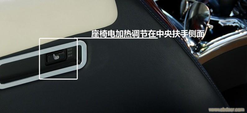 上海劳斯莱斯 软顶敞篷中控台高清图片