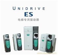 Unidrive ES系列变频器-CT变频器上海专卖