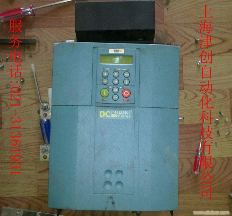 欧陆直流驱动器维修-上海触摸屏维修价格
