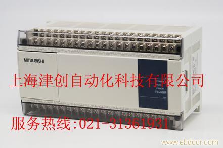 三菱PLC维修-上海触摸屏维修报价