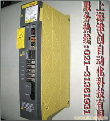 发那科伺服维修-上海伺服维修公司