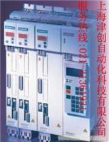 西门子伺服维修-上海伺服维修报价