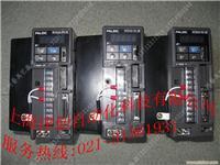 富士伺服维修-上海富士伺服维修公司