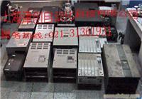 GE通用变频器维修-上海变频器维修价格