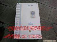 艾默生变频器维修-上海艾默生变频器维修