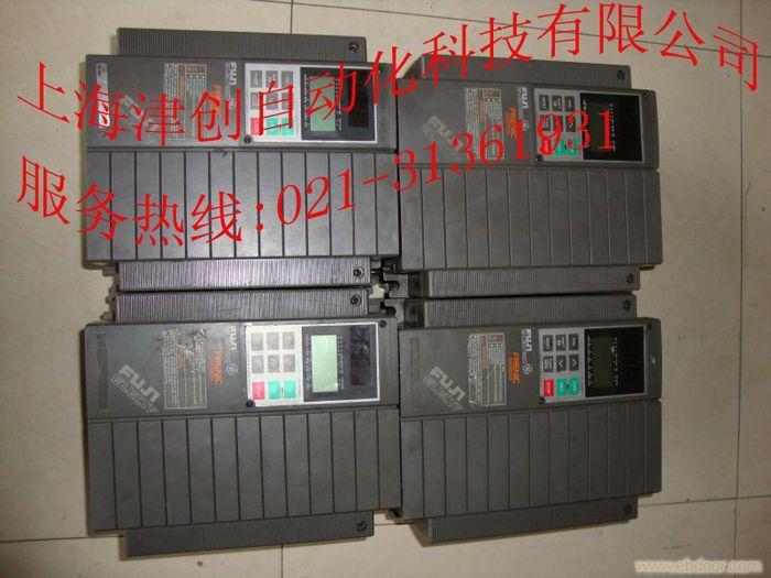 富士变频器维修-上海富士变频器维修价格