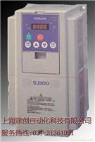 日立变频器维修-上海日立变频器维修厂家