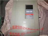 施耐德变频器维修-上海施耐德变频器维修