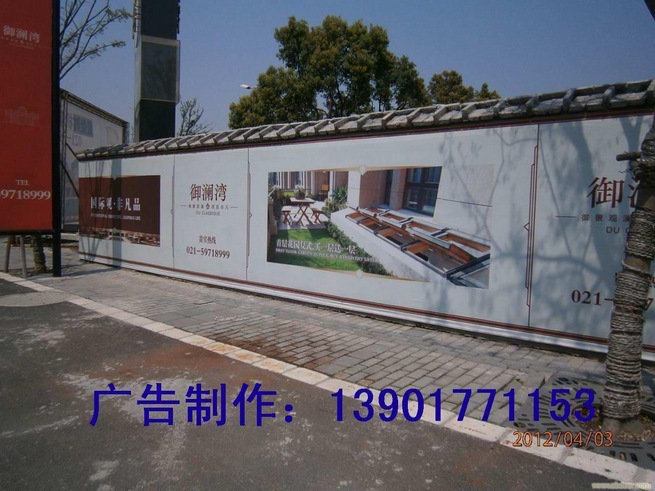 上海幼儿园学校墙体彩绘制作