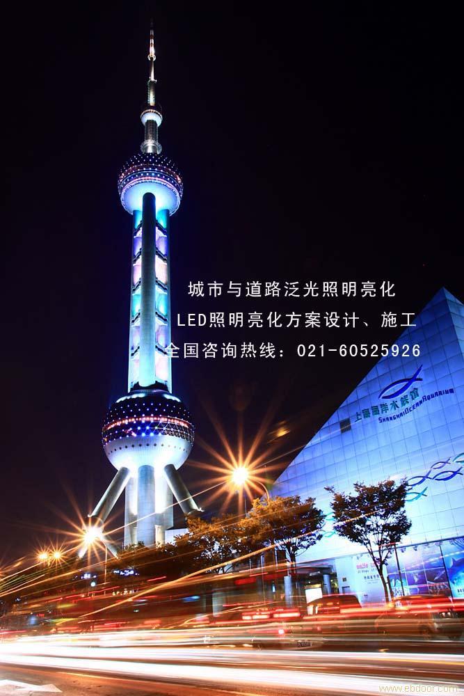浦东新区城市亮化工程, 浦东led亮化工程,上海城市亮化工程,浦东楼体亮化工程维修安装,浦东亮化工程安装