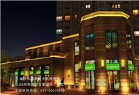 亮化工程设计   城市亮化工程设计   亮化设计招聘   楼体亮化效果图制作   亮化设计